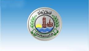 BISE Faisalabad Board Inter Part 1, 2 Supplementary Result 2015