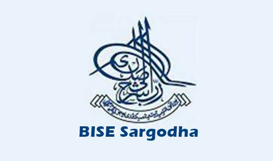 BISE Sargodha Board Inter Part 1, 2 Supplementary Result 2016