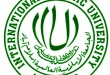 International Islamic University Islamabad Fee Structure, Admission Instructions