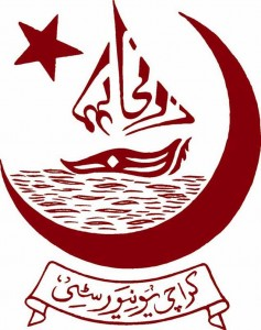 University of Karachi UOK Admissions, Courses, Fee Structure, Contact Number