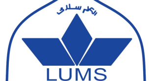 Lahore University Of Management Sciences LUMS