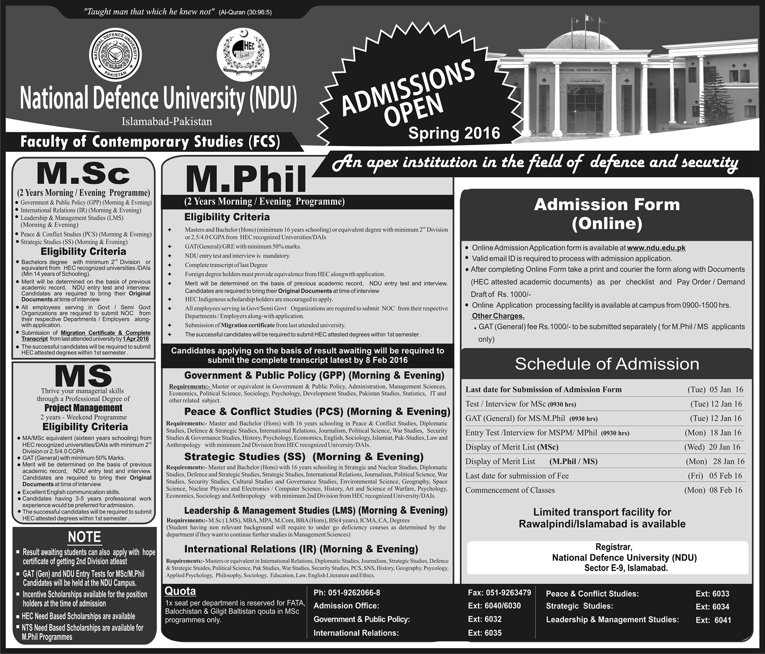 National Defense University NDU Islamabad Spring Admissions 2017 Form