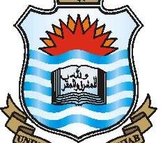 Punjab University Lahore BA English Letters And Applications