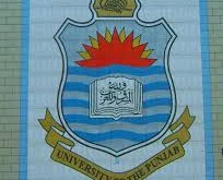 Punjab University PU Part 1, 2 MA/MSC Datesheet 2017