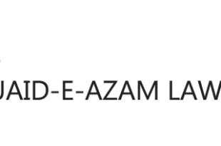 Quaid e Azam Law College Lahore Admissions, Fee, Contact Number