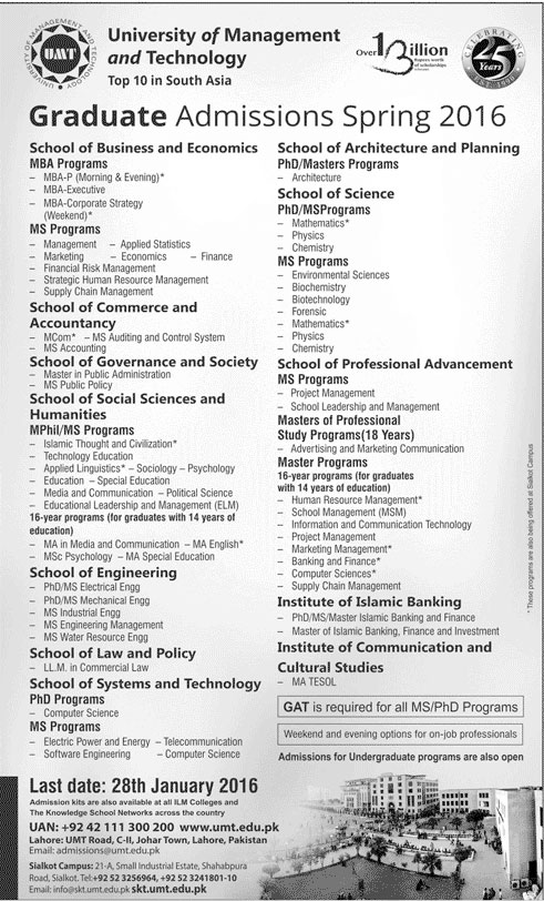 UMT Lahore Spring Admissions 2017