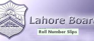5th Class Roll Number Slip 2015 Lahore Board Online