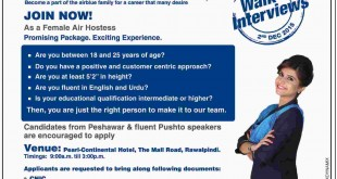 Air Blue Female Air Hostess Jobs 2016 Interview Dates, Venue