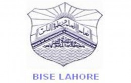 Assessment Scheme For 10th Class 2015 BISE Lahore Board