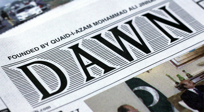 Dawn Newspaper Jobs Ads Today Pakistan