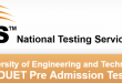 Dawood University DUET NTS Test Result 2016 Answer Keys