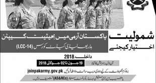 Females Join Pakistan Army As Captain Lady Cadet Course LCC
