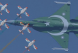 How To Toin Pakistan Air Force PAF After FSc