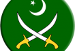 Join Pakistan Army As Lady Captain Through LCC 2018
