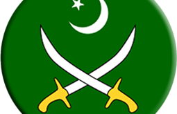 Join Pakistan Army As Lady Captain Through LCC 2015