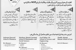 LUMS National Outreach Program NOP 2016 Form Download