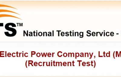 MEPCO Jobs NTS Test Date 2015 Roll No Slips Download Candidate List