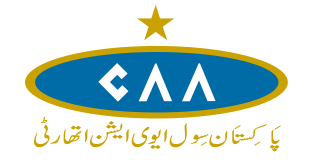 NTS Test Sample Papers For Civil Aviation Authority CAA Jobs,