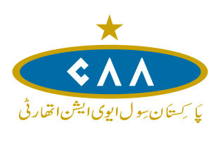 NTS Test Sample Papers For Civil Aviation Authority CAA Jobs 2015,
