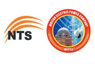 NTS Test Sample Papers For MEPCO Jobs 2015 Download