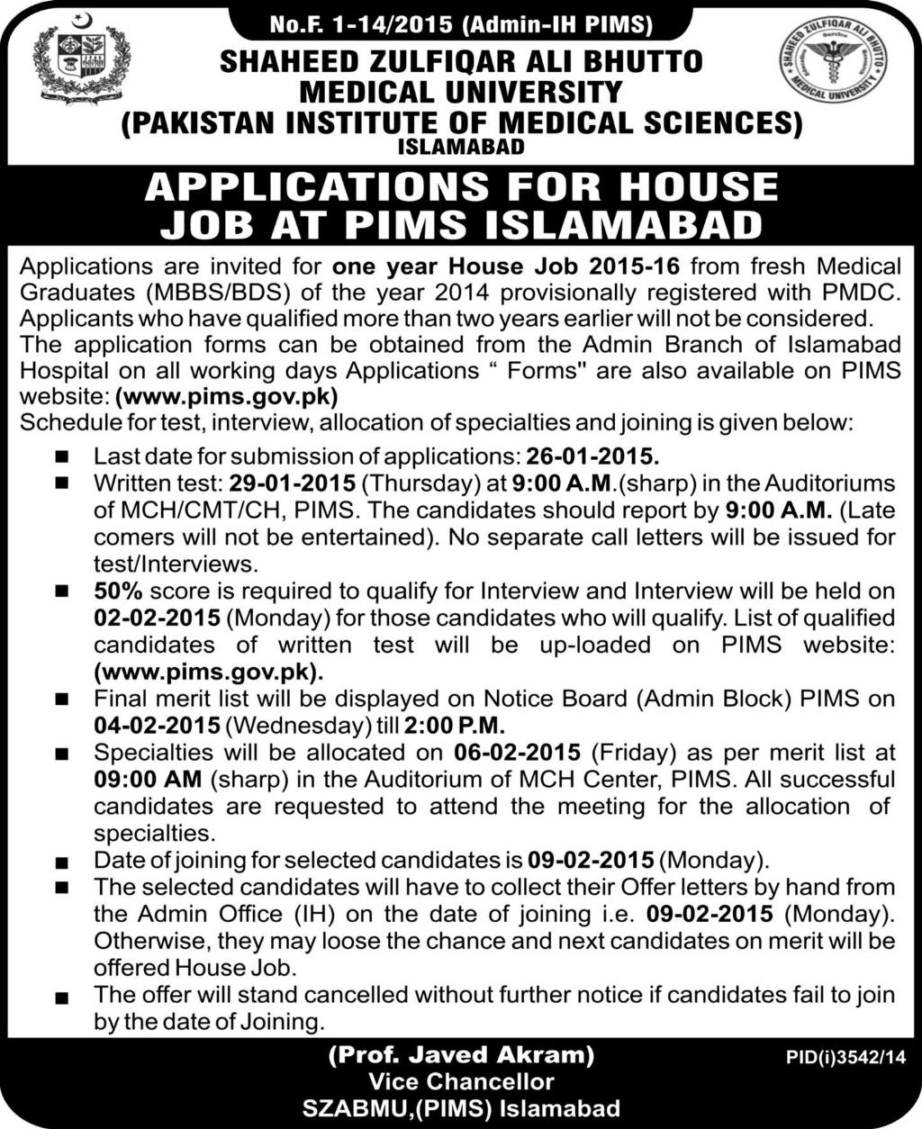 PIMS Hospital Islamabad House Job 2015 Application Form
