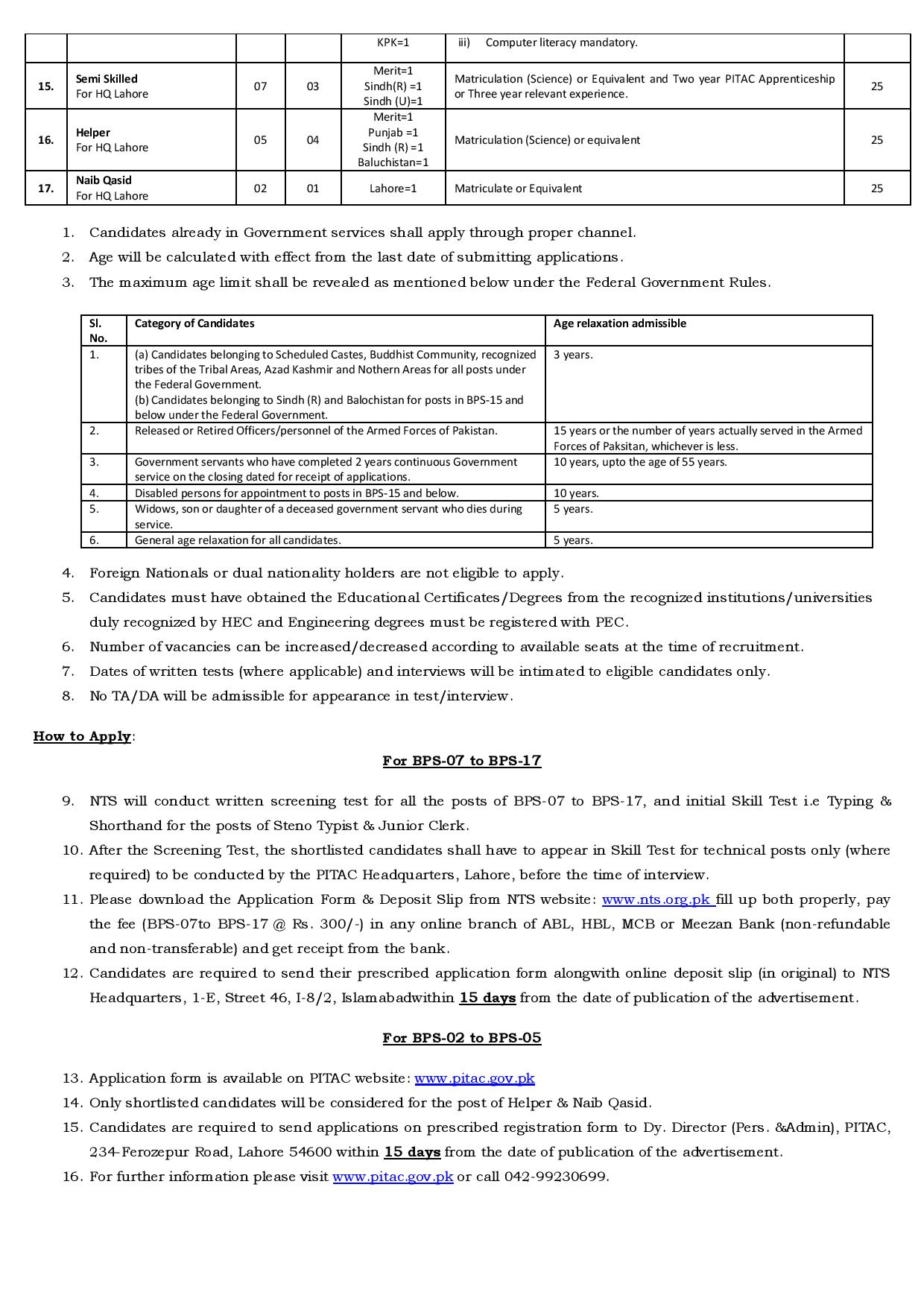 PITAC Lahore Jobs 2017 NTS Application Form Download 02