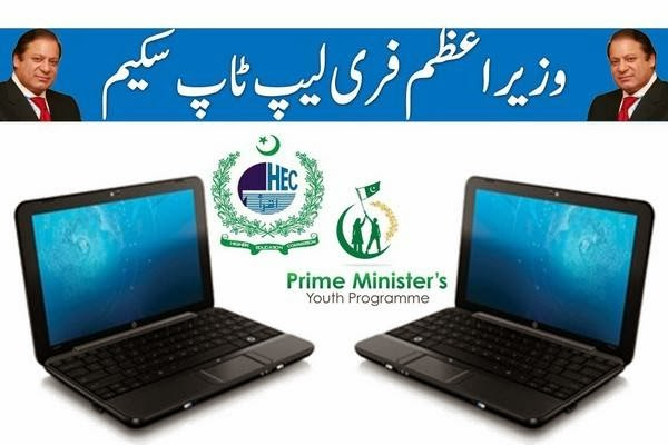 PM laptop scheme distribution schedule 2015 Dates