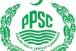 PPSC Punjab Police Jobs 2015 Assistants, Data Entry Operators Apply Online