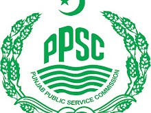PPSC Syllabus For Sub Inspector 2015 Punjab Police