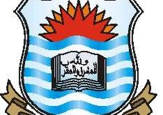 Punjab University PU MA Part 1, 2 Supplementary Date Sheet 2017-2018