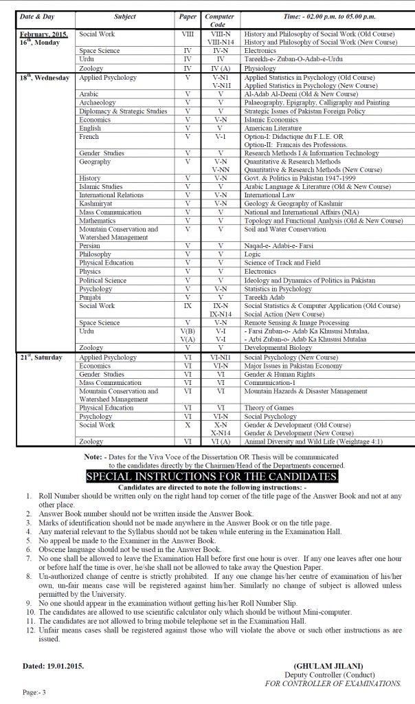 Punjab University PU MA Part 1Supplementary date sheet 2014-2015 3