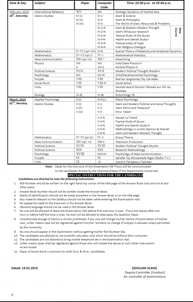 Punjab University PU MA Part 2 Supplementary date sheet 2014-2015 6