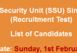 SSU Sindh Police NTS Test Result 2015 Commandos Answer Keys