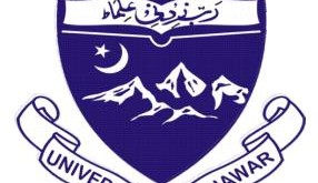 UET Peshawar ETEA GAT General, Subject Test Result 2015 Online