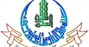 AIOU Roll Number Slips 2015 Online Allama Iqbal Open University