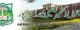 AJK Mirpur Board Intermediate Date Sheet 2017 FA, FSc Part 1, 2