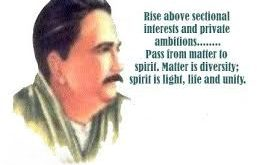 Essay On Allama Iqbal In English With Quotations For 10 Class
