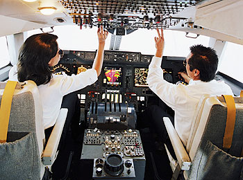 How To Become A Commercial Airline Pilot In Pakistan