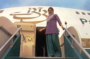 How To Become A PIA Air Hostess After 12th Class in Pakistan