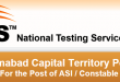 Islamabad Police ASI, Constable Jobs Physical Test Result 2015 Candidates List