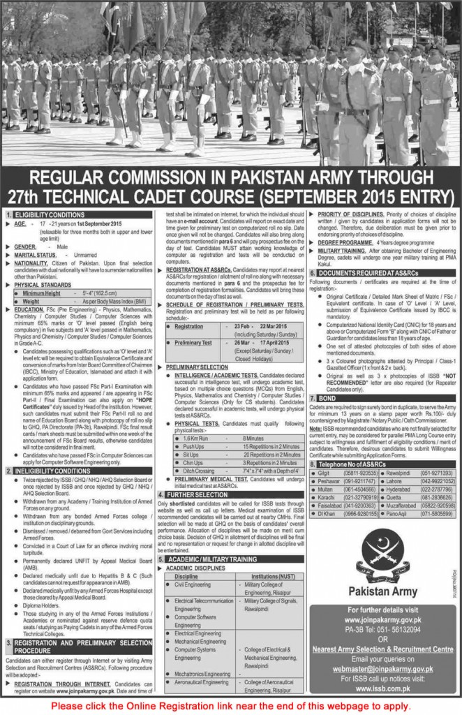 Join Pakistan Army Through 27th Technical Cadet Course 2015 Registration Online