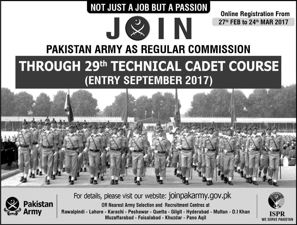 Join Pakistan Army Through 29th Technical Cadet Course 2017 Registration Online