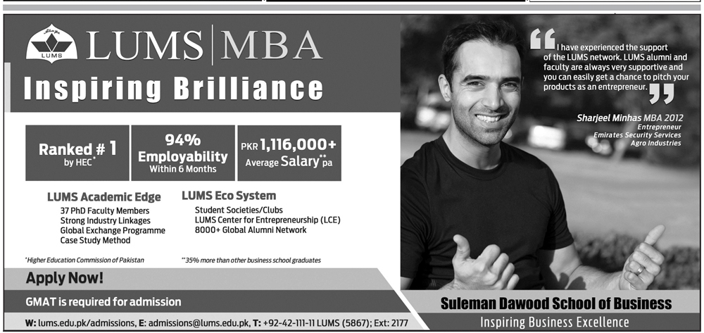 LUMS MBA Admission 2017 Schedule, Procedure