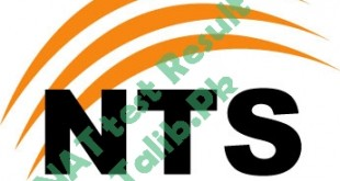 NTS NAT Test Result 2021