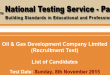 NTS Test Result 2015 OGDCL 8th November Answer Keys