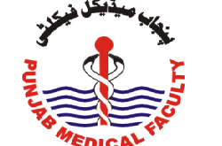 Punjab Medical Faculty PMF Lahore Result 2017 Online