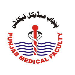 Punjab Medical Faculty PMF Lahore Result 2017 Online