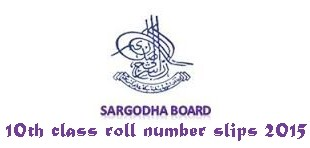 Sargodha Board 10th Class Roll Number Slips 2015 Download Online