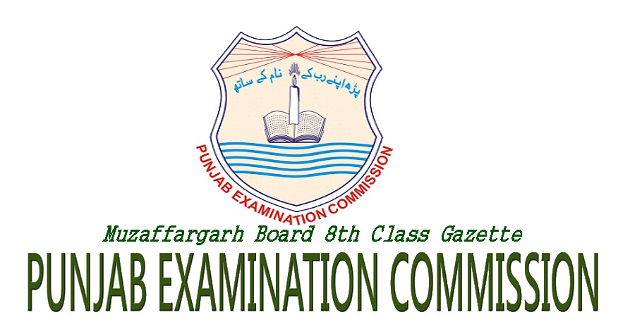 BISE Muzaffargarh 8th Class Result 2017 PDF Download Gazette