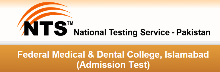 Federal Medical College FMDC NTS Test Sample Paper For MBBS Download